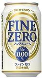 (お徳用ボックス)サントリー ファインゼロ 350ml*24本 アルコール0.00%