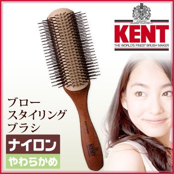 KENT ブロースタイリングブラシ KNHー1620