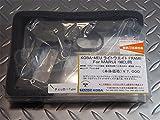 タニオコバ 東京マルイ製MEU用ライトウェイトフレーム チェッカータイプ