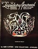 Lapidary Journal Gem Cutting Magazine (Crown of Brazil)