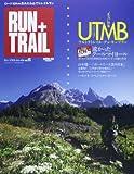 RUN+TRAIL Vol.6 (SAN-EI MOOK)