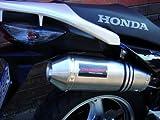 Silencer Takkoni Honda XL 125 V Varadero, 04-08