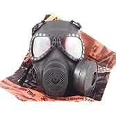 【全国配送料無料!】眼鏡併用可!M04ガスマスク型フルフェイスゴーグル 曇り止め電動ファン付 BK/ブラック 安心のamazon発送なので迅速・丁寧!