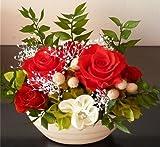 還暦祝い  誕生日プレゼント 結婚祝い 記念日 に想いを込めて素敵な赤のプリザーブドフラワー ボヌール