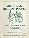 img - for Music of the Hebrew People: Israeli and Jewish Songs for Solo Alto Recorder with Guitar Chords (The Hargail Folk Anthology) book / textbook / text book
