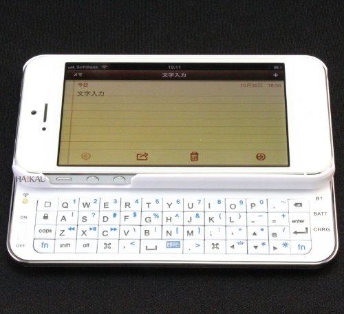 HAIKAU iPhone5 専用 Bluetooth スライド式 スリムキーボード バックライト機能有 日本語説明書付 ホワイト