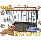 【ペットサークル65】ケージ ペット用品 犬 犬小屋 ゲージ サークル ペット