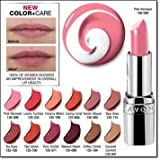 Avon Ultra Color Absolute (Carmel Comfort)