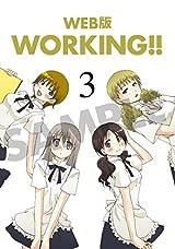 ドラマCD付きWEB版 WORKING!!、ばらかもんなどスクエニ漫画9月