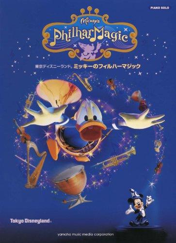 ピアノソロ 東京ディズニーランド ミッキーのフィルハーマジック