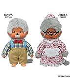 セキグチ モンチッチシリーズ おじいさん・おばあさんモンチッチ おじいさん・233140 文具・玩具 玩具 [並行輸入品] -