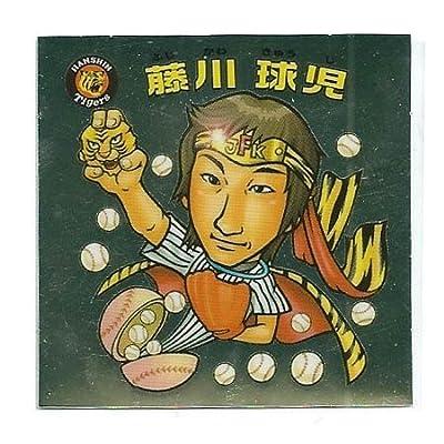 ビックリマン プロ野球チョコ BMプロ野球2006シール 1-セ 藤川 球児