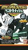 ポケットモンスター ベストウイッシュ ポケモンメダルコレクションBW BOX (食玩)