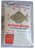 Agar agar - Sachet de 25 g de poudre - Coupe faim idéal pendant le régime Dukan