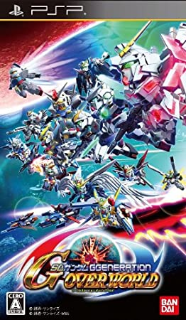 SD Gundam G Generations Over World BAMDAI Sony PSP