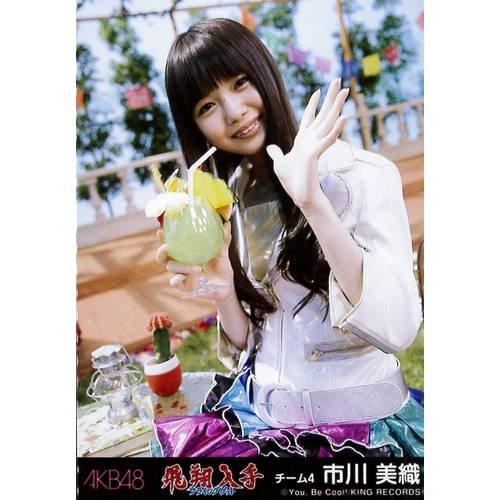 AKB48公式生写真 フライングゲット 劇場盤【市川美織】