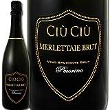 チウ・チウ・メルレッタイエ・ブリュット イタリア 白スパークリングワイン 750ml ミディアムボディ 辛口
