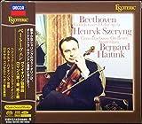 ベートーヴェン:ヴァイオリン協奏曲&