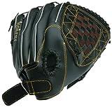 KAWASE 軟式野球グローブバスケット12インチ(一般用・ブラック)