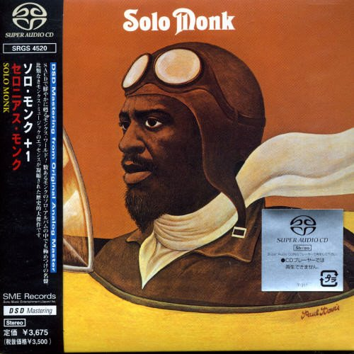 SACD : Thelonious Monk - Solo Monk (Japan - Import)