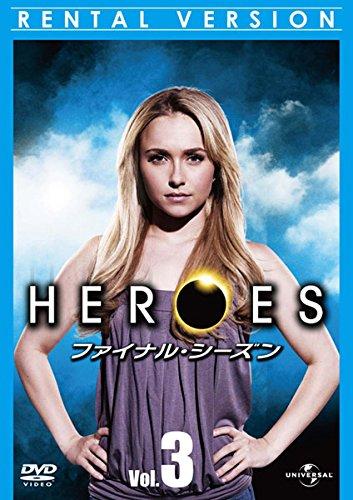 HEROES ヒーローズ ファイナルシーズン・3