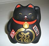 Happy Cat, Maneki Neko Blk