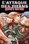 L'Attaque des Titans - Before the Fall, tome 2 par Isayama