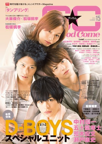 GOOD☆COME [グッカム] vol.15