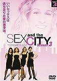 セックス・アンド・ザ・シティ Season3-3[DVD]