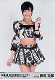 AKB48 公式生写真 2013 真夏のドームツアー ~まだまだ、やらなきゃいけないことがある~ チームK 藤田奈那