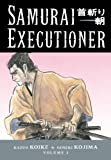 Samurai Executioner: Two Bodies, Two Minds