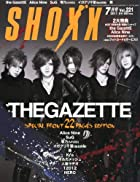 SHOXX (ショックス) 2011年 07月号 [雑誌]()