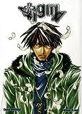 echange, troc Kazuya Minekura - Stigma