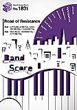 バンドスコアピース1831 Road of Resistance by BABYMETAL