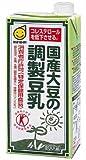 マルサン 国産大豆の調製豆乳 1L×6本
