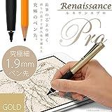 究極細ペン先 1.9mm アクティブ スタイラスペン(ゴールド)「Renaissance Pro 〜ルネサンス・プロ〜」[iPhone・iPad・iPad mini シリーズ専用] タッチ感度調整が可能な新バージョン! 鉛筆の芯より細く滑りの良さと高耐久性を備えた究極のタッチペン・パズルゲームにも最適【JTTオンライン限定商品】