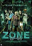 ZONE [DVD]