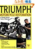 Triumph Motorcycle Restoration