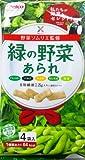 栗山米菓 緑の野菜あられ (16g×4袋入)×12袋