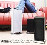 【Amazonの商品情報へ】Stadler Form Anna PTCファンヒーター L ホワイト 2375
