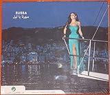 Saharna Ya Leil (Digipak CD) سهرنا يا ليل