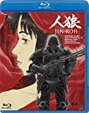 人狼 JIN-ROH(Blu-ray Disc)
