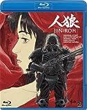 ��ϵ JIN-ROH [Blu-ray]