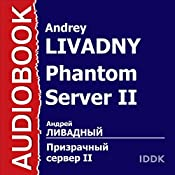 Phantom Server II [Russian Edition] | Andrey Livadny