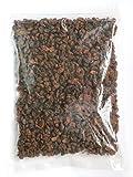 【有機JAS】オーストラリア産 有機レーズン サルタナ種 1kg チャック袋 ほしぶどう 干しぶどう