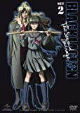 BLACK LAGOON The Second Barrage DVD_SET2