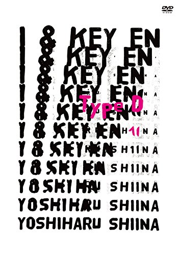 I & key EN II -Type D- [DVD]