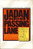 img - for Japan in the Passing Lane by Satoshi Kamata (1983-09-12) book / textbook / text book
