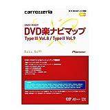 パイオニア カロッツェリア DVD楽ナビマップ TypeIII Vol.8/TypeII Vol.9 CNDV-R3829 CNDV-R3829