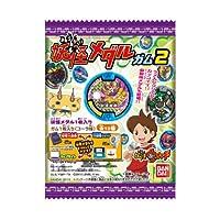 妖怪ウォッチ 妖怪メダルガム2 10個入 BOX (食玩・ガム)